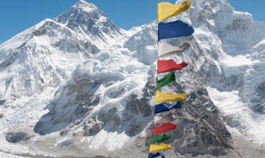 Everest, Objective : 5545 m